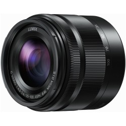 Panasonic Lumix G X Vario 12-35 / 2.8 ASPH Power OIS